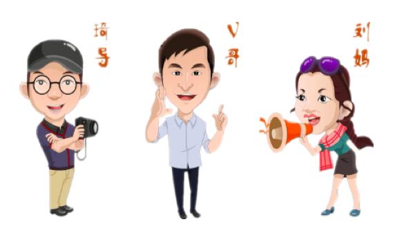 【刘妈】咙咚锵微课开发设计系列课  (账号类)